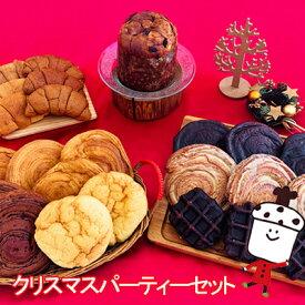 クリスマスパーティーセット【送料無料】※お届けは1/31まで※(10種類24個入)ロングライフパン