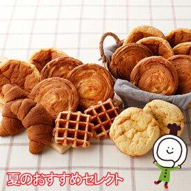 夏のおすすめセレクト【期間限定】(8種類18個入)【9月12日まで】ロングライフパン