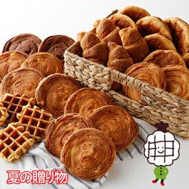 夏の贈り物【期間限定】(8種類28個入)【9月12日まで】ロングライフパン