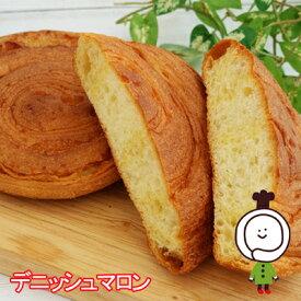 【60日】デニッシュマロン(18個入)ロングライフパン