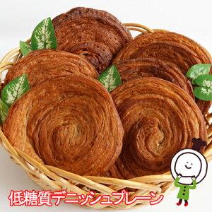 低糖質デニッシュプレーン(18個入)ロングライフパン