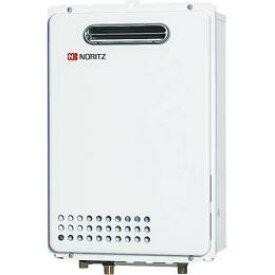 【GQ-1639WE-1】ノーリツ 16号 ガス給湯器 給湯専用 屋外壁掛形(PS標準設置形) GQ-1639WEの後継機種 【noritz】