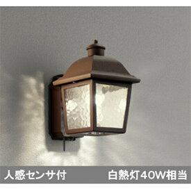 【OG254845BC】オーデリック エクステリア ポーチライト LED電球クリアミニクリプトン形 【odelic】