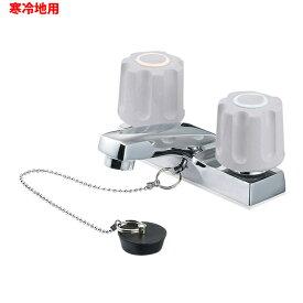 【K51K-LH-13】三栄 混合栓 ツーバルブ洗面 ※寒冷地用 SANEI