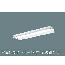 【NNLK21517】パナソニック 天井直付型 20形 器具本体 【panasonic】