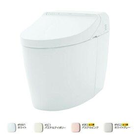 【CES9575PXR】TOTO トイレ 腰掛便器 ネオレストDHタイプ 【トートー】