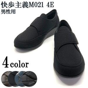 介護シューズ メンズ 快歩主義 M021 介護 靴 両足 外出用 紳士 男性用 アサヒコーポレーション【送料無料】