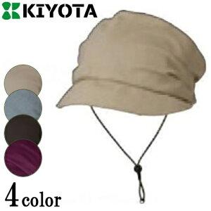 おでかけヘッドガード Fタイプ KM-1000F キヨタ 帽子 軽量 転倒事故防止 介護 高齢者 保護帽 【送料無料】