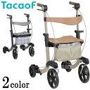 Tacaof 歩行器 女性向け 軽量 介護用 高齢者 歩行補助 歩行車 Michelle(ミシェル) WAW22 高齢者 歩行器 手押し車 …