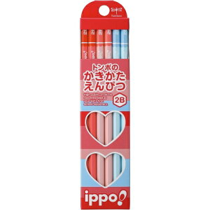 トンボ鉛筆 KB-KPW02-2Bippo!かきかた鉛筆 プレーンW02 2B 1ダース【えんぴつ かきかた 書き方 入学 入園 親 一歩】