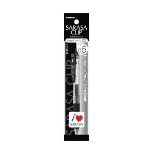 ゼブラ P-JJ15-BKジェルボールペン サラサクリップ 0.5 黒【ゲルボールペン ジェル ゲル インク さらさら ノック式】