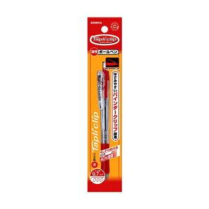 ゼブラ P-BN5-R油性ボールペン タプリクリップ 0.7 赤【油性 グリップ 使いやすい バインダーグリップ 可動式クリップ】