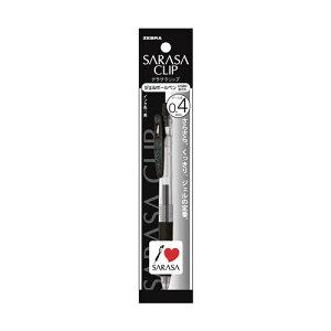 ゼブラ P-JJS15-BKジェルボールペン サラサクリップ 0.4 黒【ゲルボールペン ジェル ゲル インク さらさら ノック式】
