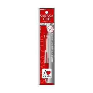 ゼブラ P-JJS15-Rジェルボールペン サラサクリップ 0.4 赤【ゲルボールペン ジェル ゲル インク さらさら ノック式】