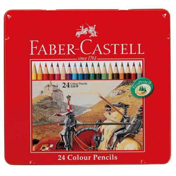 シヤチハタ TFC-CP/24Cファーバーカステル 色鉛筆 24色セット【塗り絵 絵画 デザイン FABER-CASTELL】