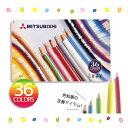 三菱鉛筆 K88036CP色鉛筆 880級 36色セット【書く 塗る 絵画 小学生 ぬりえ 絵】