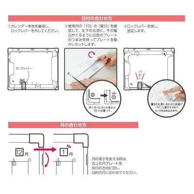 リヒトラブA215ホワイトボードカレンダー【ボードカレンダー万年カレンダー便利グッズ】