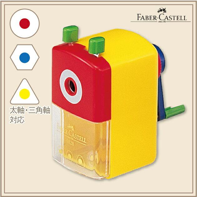シヤチハタ TFC-182807Fファーバーカステル はじめての鉛筆削り イエロー【絵画 デザイン FABER-CASTELL 専用 クランプ】
