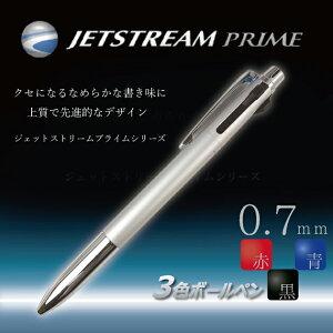 三菱鉛筆 SXE3300007.26油性ボールペン ジェットストリームプライム 3色 0.7 シルバー【筆記 書く JETSTREAM 低摩擦 多色】