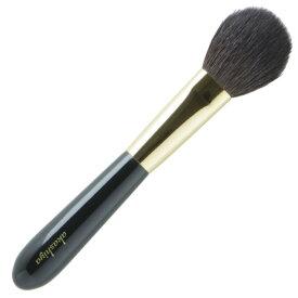 あかしや 化粧筆 ハイグレードタイプ チーク S 黒軸 H5-BG