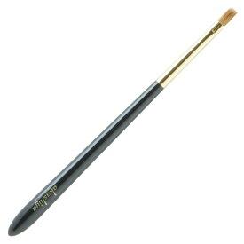 あかしや 化粧筆 ハイグレードタイプ リップ 黒軸 H14-BG