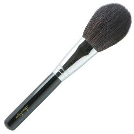 あかしや 化粧筆 ベーシックタイプ パウダー L B2-BS