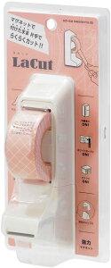 サンスター文具 マグネット付き テープカッター ラカット ホワイト S4832396