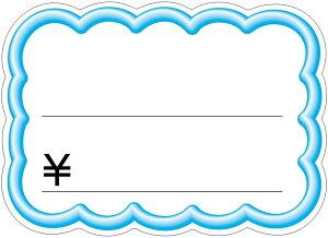 タカ印 抜型カード 立体枠波四角 円マーク入り 16-4199