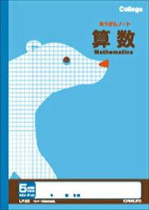 日本ノート 科目名入5mm方眼ノート(算数) LP20【日本ノート キョクトウアソシエイツ 学習帳 ノート 動物 かわいい】