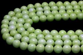 【丸ビーズ】ガスペイト(レモンクリソプレーズ) (3A) 10mm (ブレスレット約1本分) 【パワーストーン 天然石 アクセサリー 半連売り】
