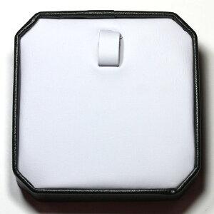 【ディスプレイ】ブレスレット単品用什器 人工皮革白 四角形 (ふた無し) ※DM便・ネコポス不可※ 【パワーストーン 天然石 アクセサリー】