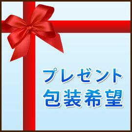 【販促パッケージ・タグ】簡易ラッピングサービス