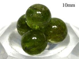 【丸ビーズ】ペリドット (2A) 10mm [1粒売り(バラ売り)] 【パワーストーン 天然石 アクセサリー】