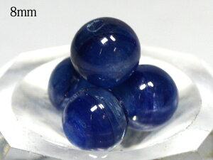 【丸ビーズ】カイヤナイト (3A) 8mm (ブラジル産) [1粒売り(バラ売り)] 【パワーストーン 天然石 アクセサリー】