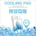 スマホ冷却シート iphone 冷却 スマホ 冷却シート motomo Cooling Pad iPhone X iPhone8 / 7 Xperia ipad...