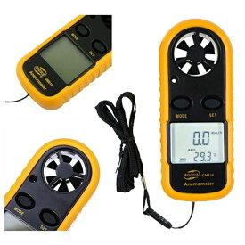 風速計 計測器 温度計 [電池1個付き] 気象メーター 計測器 温度計 小型 気温 工具 計測用具 秒速 最大風速 平均風速 並行輸入品 ゆうパケット