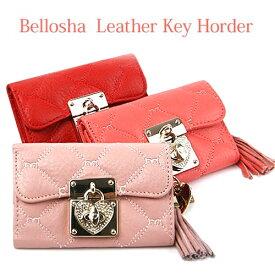 38cab6f4fc83 キーホルダー レディース 本牛革 牛革 Belosha Leather Key Horder プレゼント お札入れ おしゃれ OMNIA 正規品