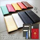 パスポート スキミング防止 パスポートケース 旅行 財布 おしゃれ HANSMARE PASSPORT WALLET 本革 シンプル レザー ギ…