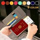 パスポートケース スキミング防止 HANSMARE PASSPORT WALLET 本革 パスポート 財布 旅行 パスポートカバー マルチケース トラベル 航空...