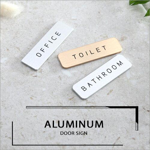 ドアプレート トイレ ドアプレート アルミドアプレート Hansmare Aluminum Door Sign ドアサイン 部屋表札 door plate ルームプレート シンプルプレート トイレ 表札 激安 プライベートルーム ルームサイン ゆうパケット