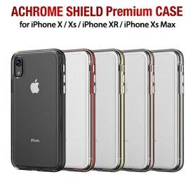 f685226cc0 iPhone X Xs XR iPhone Xs Max ケース motomo ブランド ACHROME SHIELD Premium TPU  ポリカーボネート 透明