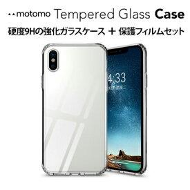 c7a04da665 iPhone X iPhone XS iPhone XR iPhone Xs Max 強化ガラスケース 【保護フィルム(