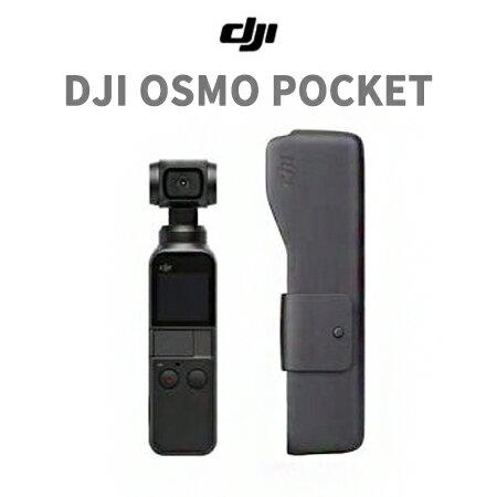 【期間限定 最大24倍! エントリーでポイント10倍+SPU】DJI OSMO POCKET オスモ ポケット 本体 ビデオカメラ 手ぶれ補正 デジタルカメラ スマホ 4K動画 3軸 スタビライザー GoPro DJI認定ストア ゆうパック
