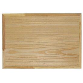 お盆 トレー 木のトレー ウッドトレー 木製 おしゃれ 北欧 HANSMARE Wood Tray B type[Lサイズ]40cm ランチョンマット ランチトレー お膳 新生活 プレゼント ギフト 宅急便