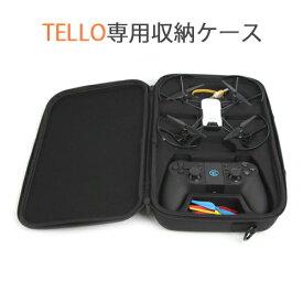 DJI Tello ドローン 送信機 コントローラー 保護ケース 収納バック ショルダーバッグ ハンドバッグ バッテリー3つまで収納可能 宅急便