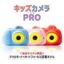こどもの日 SALE 子供用 キッズカメラ PRO 3200万画素 高画質 16GBSDカード付 自撮りレンズ付 日本語説明書付き 女の…