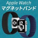 applewatch伸縮バンドソロループ繋ぎ目なしシリコンシンプル軽量時計弾力性防キズ防汚ベルトスポーツアップルウォッチMサイズLサイズサイズ変更対応ネコポス
