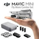 mavic mini fly more コンボ【キャッシュレス5%還元対象】DJI Mavic Mini Combo マビック ミニ 200g未満 予備バッテリ…