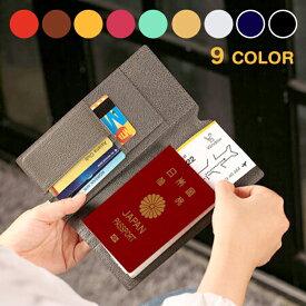 パスポートケース スキミング防止 HANSMARE PASSPORT WALLET 本革 パスポート 財布 旅行 パスポートカバー マルチケース トラベル 航空券 ケース カバー シンプル レザー 牛革 宅急便