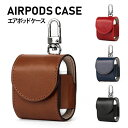 airpods ケース 本革 エアポッズ airpods カバー 本革 HANSMARE ITALY LEATHER AIRPODS CASE ストラップ 収納 持ち運…